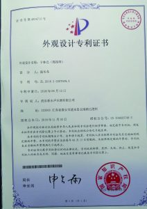 kalimba appearance patent